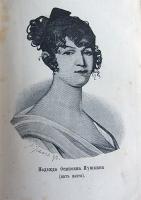 `Сочинения А.С. Пушкина` А.С.Пушкин. С.-Петербург, издание А.С.Суворина, 1887 год.