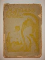 `Сети. Первая книга стихов` Михаил Кузмин. Книгоиздательство  Скорпион , MCMVIII ( 1908 ).