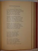 `Стихотворения А.Н.Плещеева` А.Н.Плещеев. С.-Петербург, Типография А.С.Суворина, 1898г.