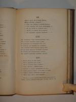 `Утренняя заря. Альманах на 1839 год` Издатель В.А.Владиславлев. С.-Петербург, В Типографии Е.Фишера, 1839г.