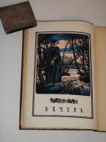 `Вечер` Анна Ахматова. С.-Петербург, Издательство  Цех Поэтов , 1912 г.