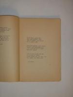 `Чётки` Анна Ахматова. С.-Петербург, Издательство  Гиперборей , 1914 г.