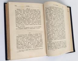 `Первое собрание писем И.С.Тургенева 1840-1883 гг` . СПб, В типографии М.М. Стасюлевича 1884 г.