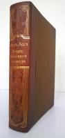 `История немецкой литературы от древнейших времён до настоящего времени` Профессор Фридрих Фогт  и профессор Макс Кох. СПб, 1901  г.