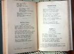`Полное собрание сочинений Оскара Уальда` . СПб, 1912 г.