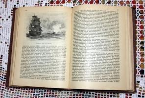 `Жизнь и удивительные приключения Робинзона Крузо, Йоркского моряка, рассказанные им самим` Даниэль Дефо. СПб, 1902 г.