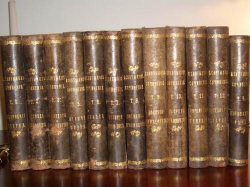 `Полное собрание сочинений в 12 томах` М. Е. Салтыков (Н. Щедрин). С.-Петербург 1900