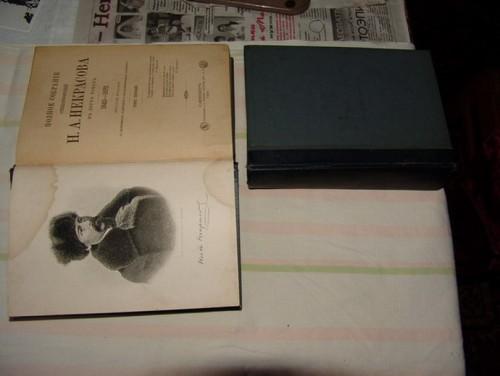 `Полное название стихотворений в двух томах` Н. А. .Некрасов.. 1905 спб.