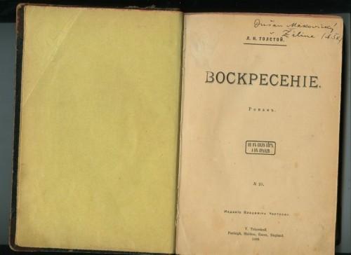 `Воскресение. Роман.` Толстой Л.Н.. 1899, Purleigh, Maldon, Essex, England