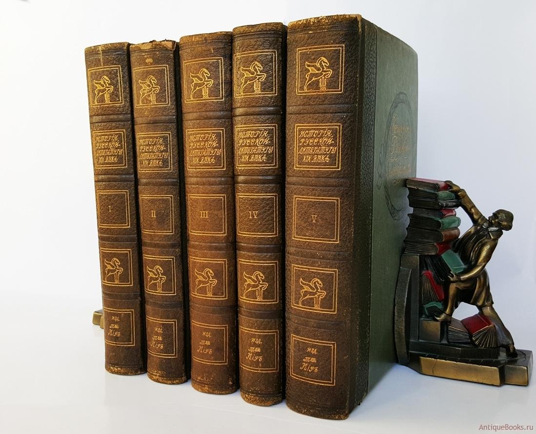 Книги с поздравлениями на все случаи жизни рунете этому