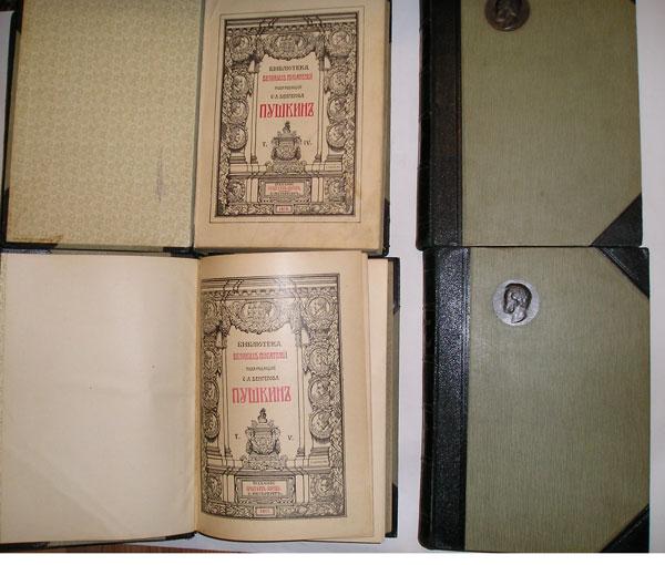 `А.С.Пушкин в 6-ти томах` Библиотека Великих Писателей. Издание Брокгауз-Ефрон