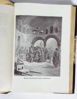 `Последний вздох Византии` Вл. Череванский. Спб., Государственная типография, 1909 г