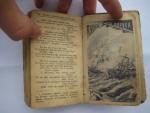`полное собрание Басен крылова` И.А Крылов. 1895 Москва