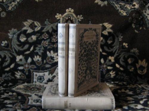 `Полное собрание сочинений в шести томах (в трех книгах)` Бунин И. А.. Петроград, 1915 год