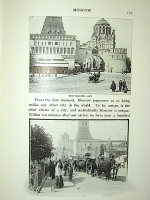 `St. Petersburg, Moscow, the Trans-Siberian Railway. Travelogues with illustrations from Photographs by the Author` Burton Holmes. 1917г. Chicago New York