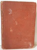 `The Royal Readers` . London, 1915