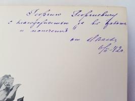 `Монтрё и его окрестности. Одна из самых красивых стран мира (Montreux et ses environs. L'un des plus beaux pays du monde)` . Цюрих, Искусство. J. A. Preuss, 1898