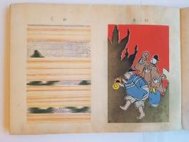 `Художественный альбом японского художника Фуруя` . Токио, 1905г.