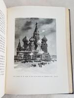 `Москва (Moscow)` Хаенен (художник) и Гроув (автор). London, Adam and Charles Blac, 1912 г.