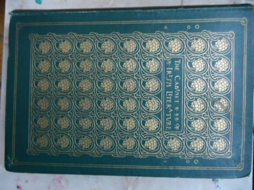 `The Cabinet of Irish Literature, volume 1` Katharine Tynan Ninkson. 1902, Дублин, Ирландия
