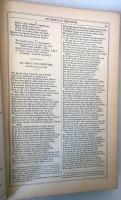 `Поэтические произведения Александра Поупа. The poetical works of Alexander Pope` Edited by the Rev. H.F. Cary, A.M. London, 1850