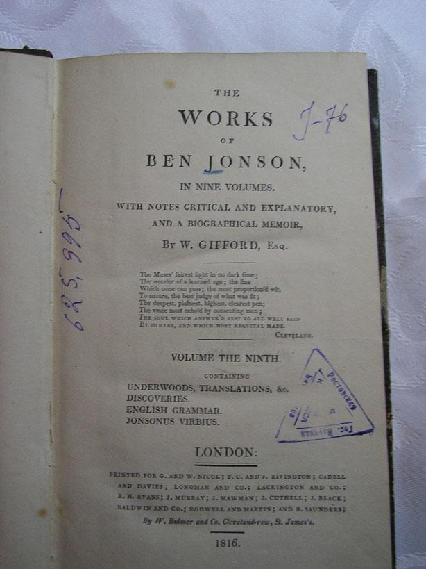 "`""The Works""` Ben Jonson. London, 1816"