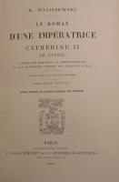`CATHERINE II (в 2 томах)` K. Waliszewski. 1894, Paris