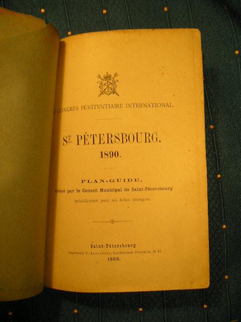 `Saint-Petersbourg 1890` . SPb, 1890
