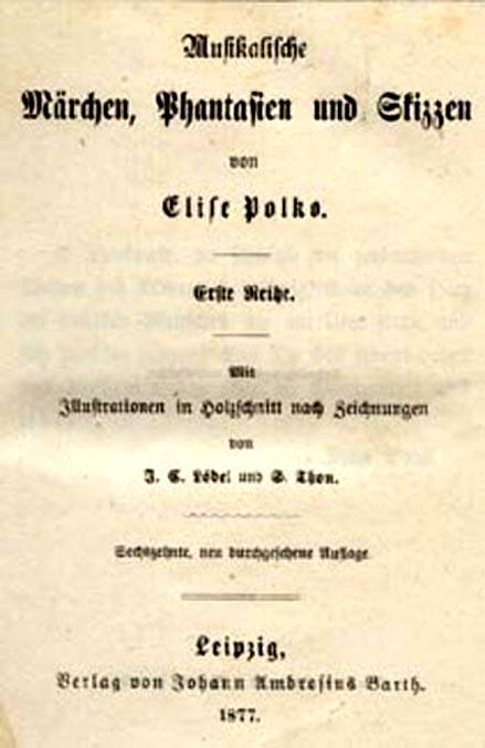 `Музыкальные сказки` Э.Полко. 1877 г. Лейпциг