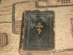 `Молитвослов` . Санкт-Петербург. 1879 год.