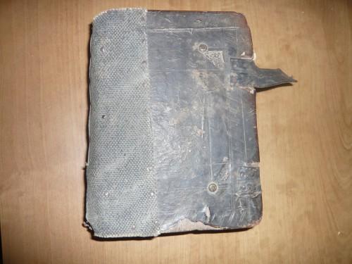 `Псалтырь` . 16 или 17 век