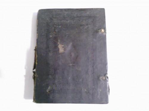 `Книга Житие` .