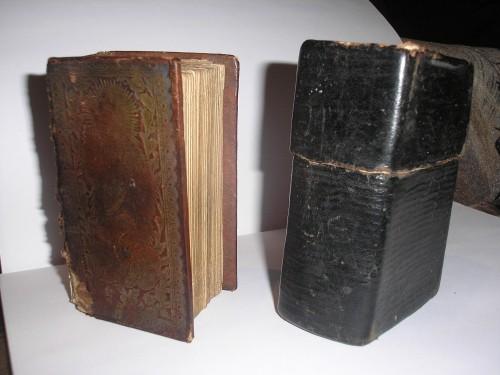 `ПСАЛТЫРЬ` Неизвестен. 1826 от СЛОВА БОГА,индикта 14,месяца Июля