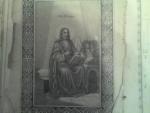 `Евангелие` Евангелисты Марк, Иоан, Матвей, Лука. Киев,  типография Киево-Печерской лавры