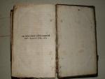 `Поучения Ефрема Сирина и Аввы Дорофея` Поучения Ефрема Сирина и Аввы Дорофея. 1788