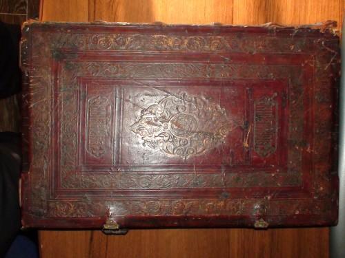 `Златоустъ` . типография Старопоморской