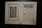 `Акафист пресвятой богородицы` издание неопределёно. Россия вероятно 19век