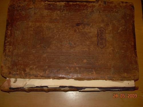 `Иоанн Златоуст, притчи` . 1742, напечатано в Москве в старообрядческом скиту