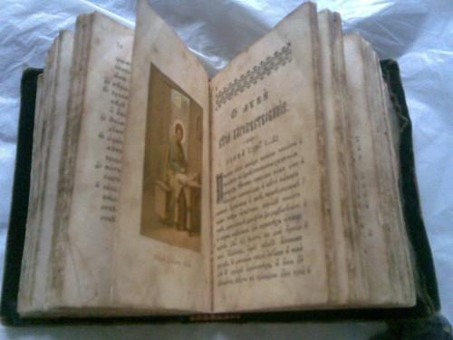 `Священное Евангилие от Св.Луки,Иоанна,Марка` . Москва,18-19вв
