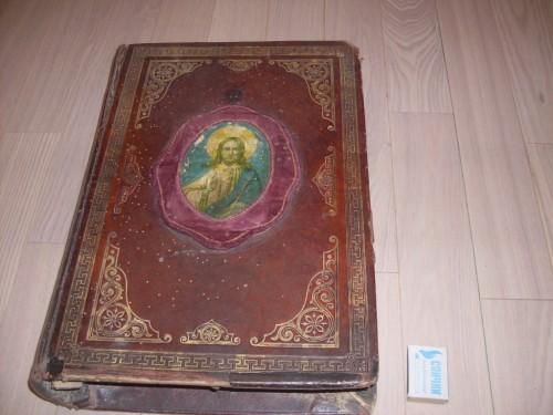 `Евангелие` почаевская тип.. 1759 почаевская тип.