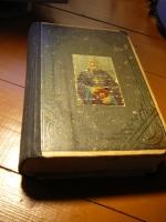 `Моя жизнь во Христе` Иоанн Кронштадтский. Санкт-Петербург 1911 г.