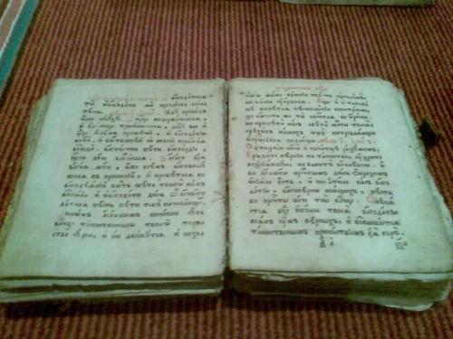 `Каноник 1786 года` .