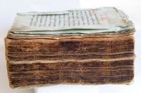 `Цветник Священноинока Дорофея, оригинал` Священноинок Дорофей. 1785 год, Варшава