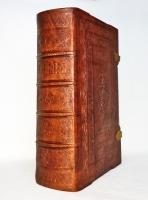Острожская Библия. Иван Федоров. Острог, 12 августа 1580-1581 года
