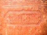 `ЗЛАТОУСТЪ` . год неизвестен.типография единоверцев при Свято-троицкой Введенской церкви