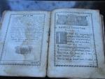 `Псалтырь (с кафисмами - песнями)` Типография в России. Год прибл. 1880-1885