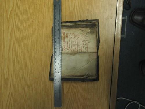 `Староверческие святцы` Старообрядцы. 1786