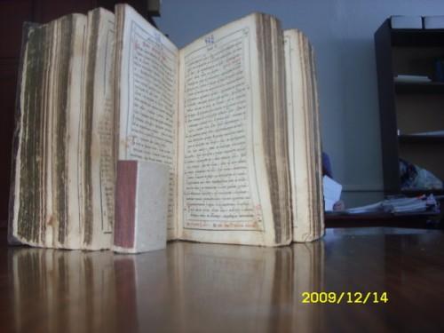 `Евангелие ветхий завет` . 1725