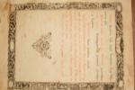 `Служба и Акафест успению присвятой Богородицы` . г.1883 Киев