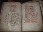 `Псалтирь с восследованием` . 1632 год, Москва